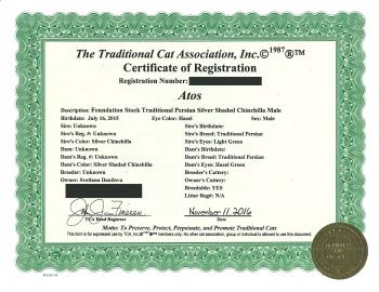 2016-11-11-TCA-Atos-Registration-Cert-NoSensitive